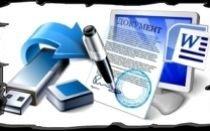 Принцип использования электронной цифровой подписи