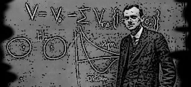 Уравнения Дирака