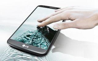 Ремонт смартфона LG