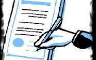 Основные понятия информационной безопасности и защиты информации