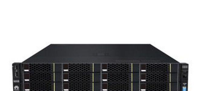FusionServer 2288H V5 — современное решение для множества бизнес-задач