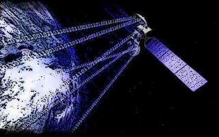 Безопасность спутниковой связи