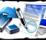 Использования электронной цифровой подписи
