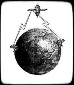 Спутник как отражатель сигнала