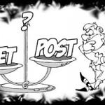 Запросы GET, POST и PUT протокола HTTP